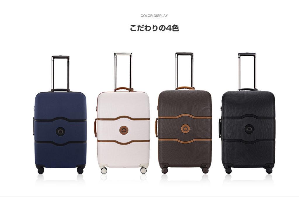 2394f6e7dd テンションが上がる☆センスが良いと褒められるおしゃれなスーツケース10 ...