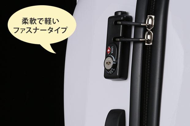柔軟性と軽さが魅力。ファスナータイプのスーツケース