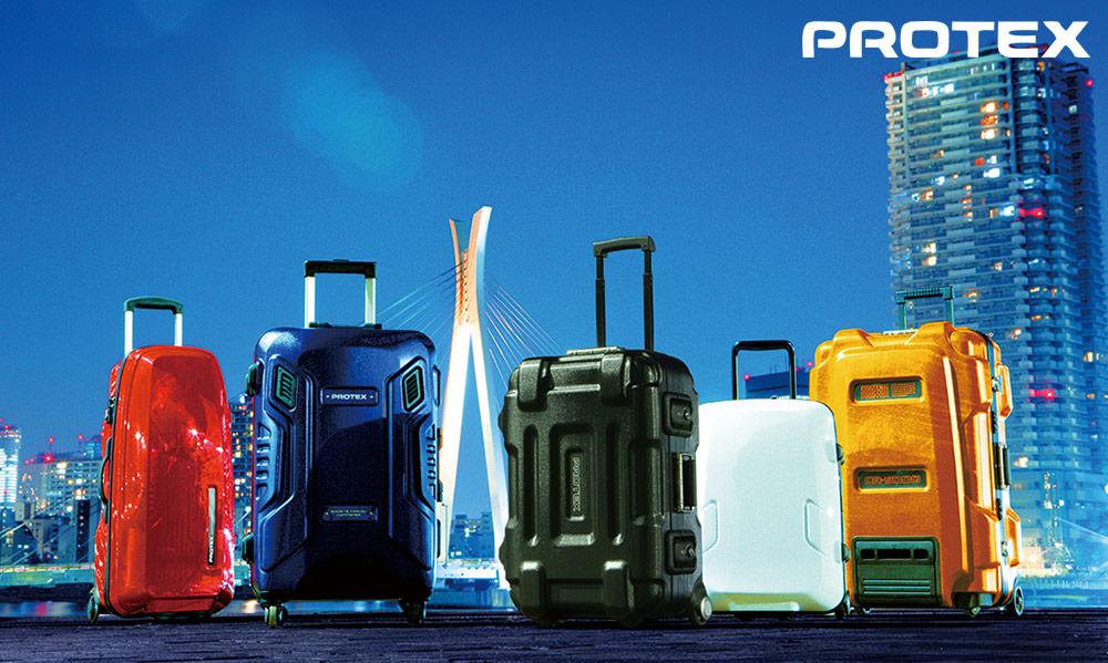 最強スーツケースと言えばPROTEX(プロテックス)。プロも信頼を寄せる特徴・スペックとおすすめキャリー10選を徹底分析