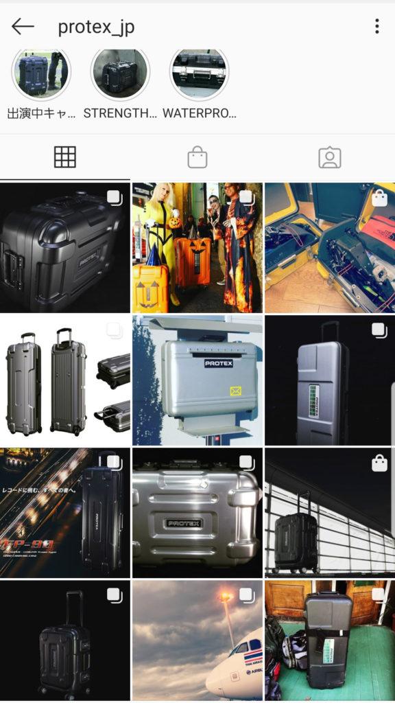 PROTEX公式Instagramではスーツケースのイメージビジュアルも紹介