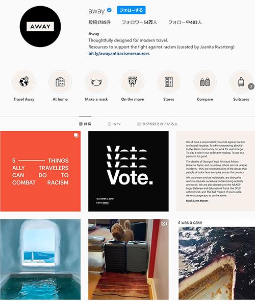 Instagramフォロワー数世界No.1スーツケースブランドのAway