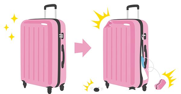 スーツケースが壊れたら?