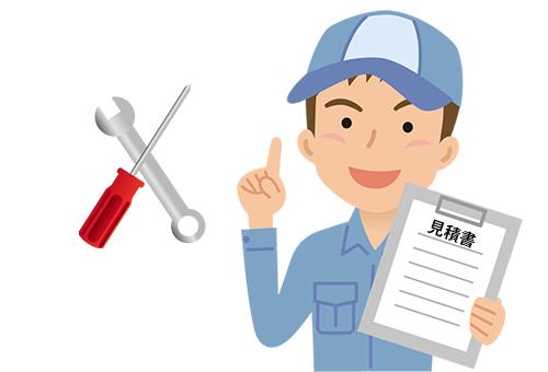 修理業者にスーツケースの修理依頼をする場合は、料金体系が明確であることを確認